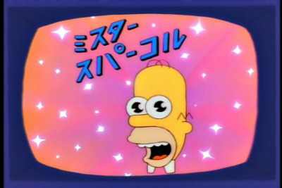 the simpsons, simpson, anime and homer