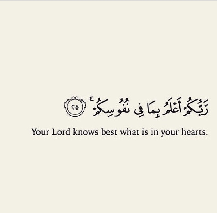 islam, quotes, allah and god