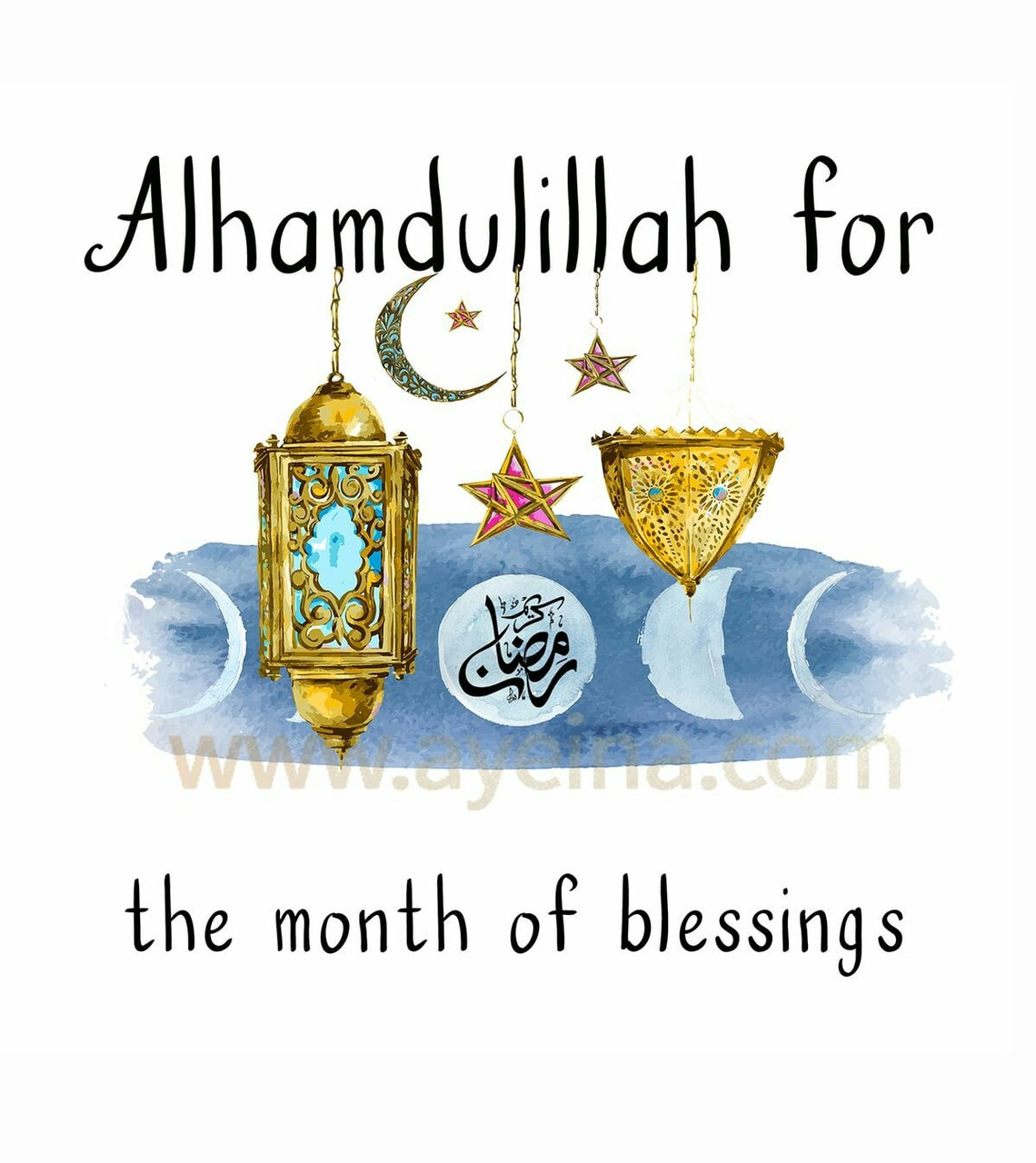 blessings, deen, months and müslimah