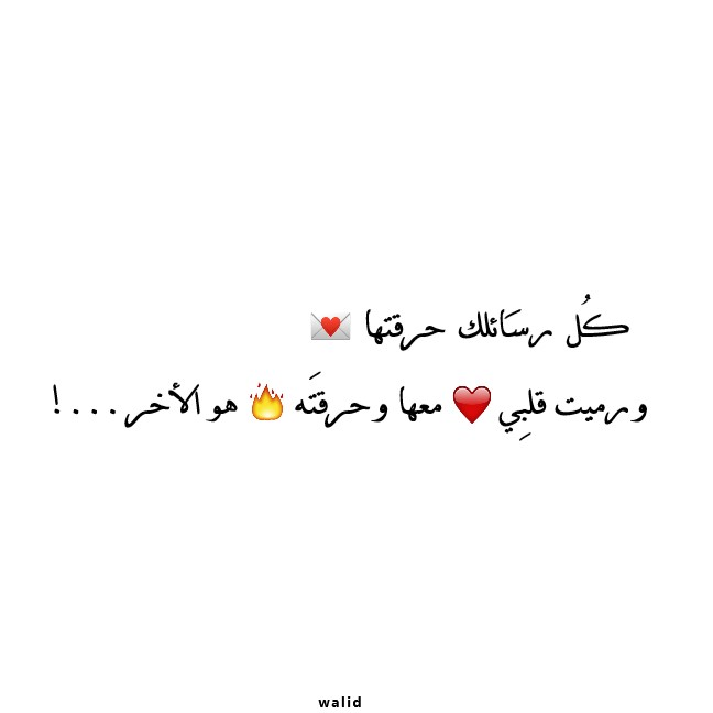 arabic, ?????_?????, ???? and algerie